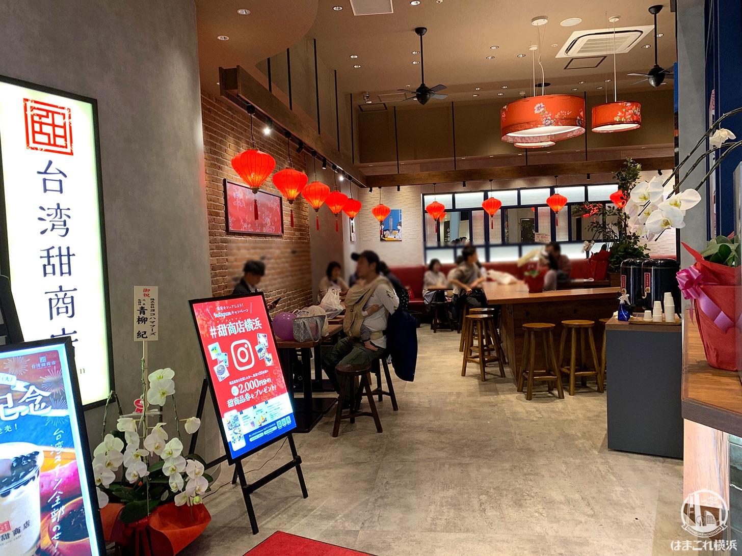 台湾甜商店(タイワンテンショウテン)店内席