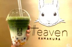 鎌倉「ティーブン」のタピオカドリンクは抹茶を点てて注ぐ新感覚の和スタイル!