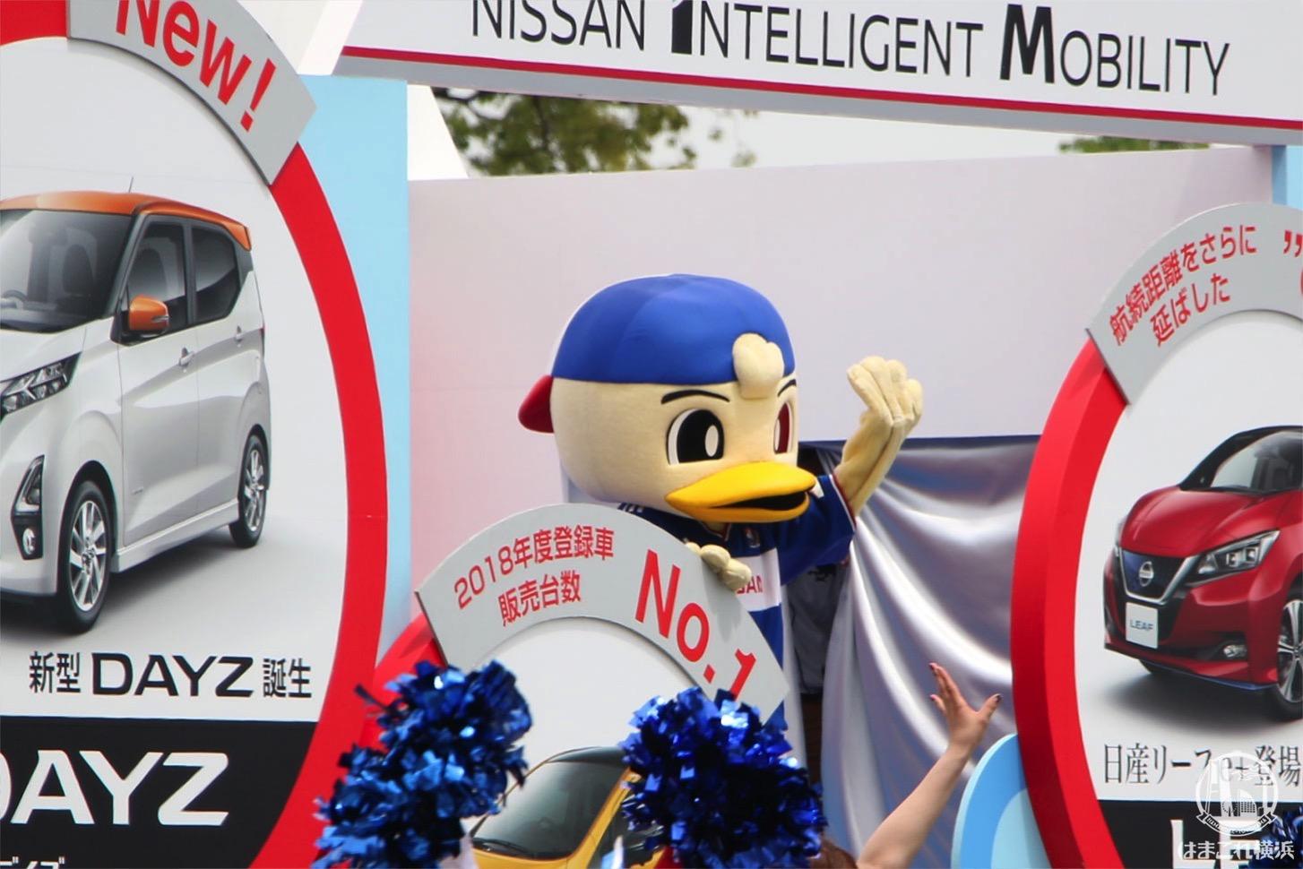 国際仮装行列「ザ よこはまパレード」日産自動車グループ