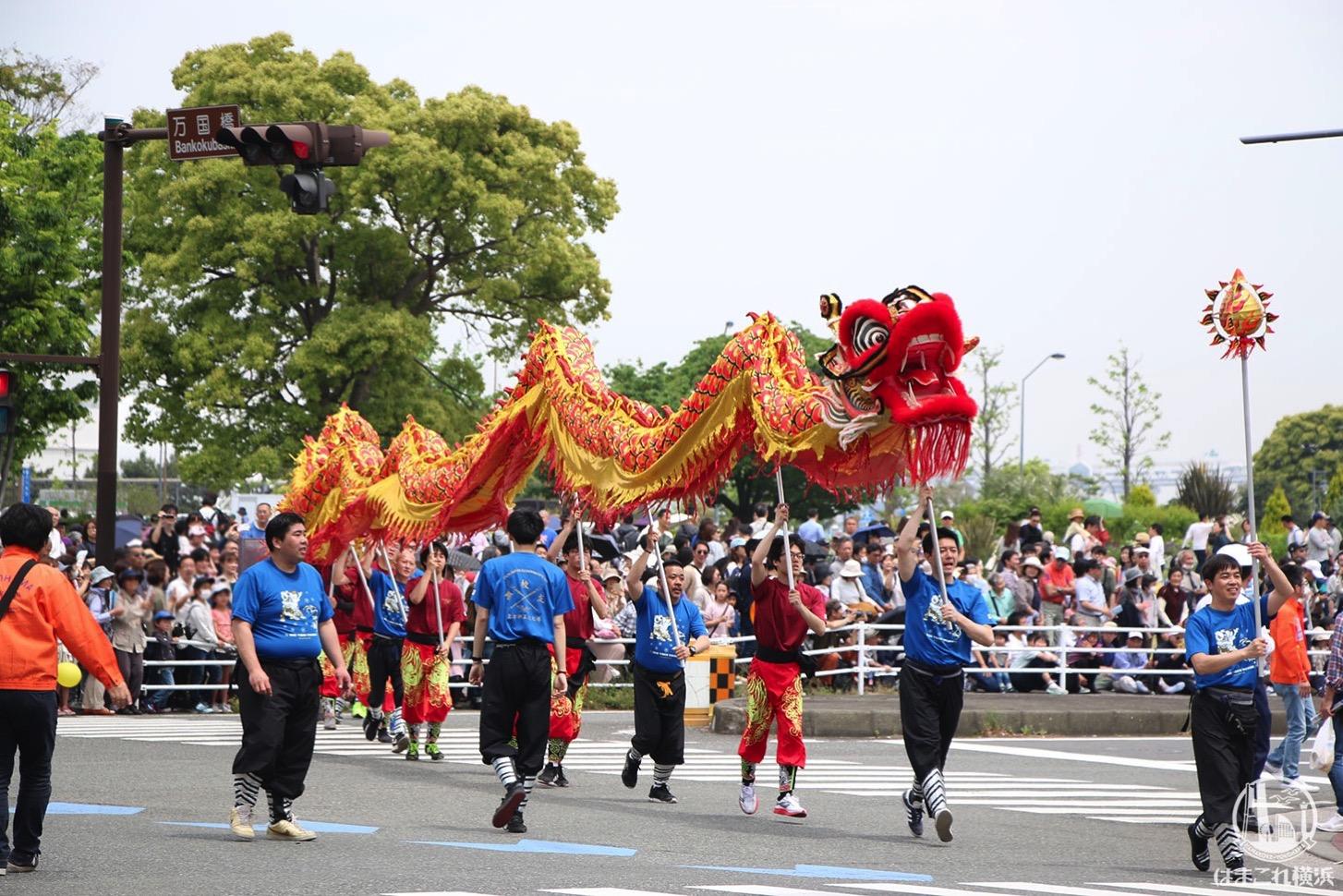 国際仮装行列「ザ よこはまパレード」龍舞