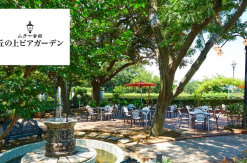 横浜山手 洋館でBBQ「山手十番館丘の上ビアガーデン」に6月4日オープン!