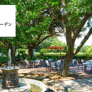 横浜山手 洋館でBBQ「山手十番館丘の上ビアガーデン」6月4日オープン!