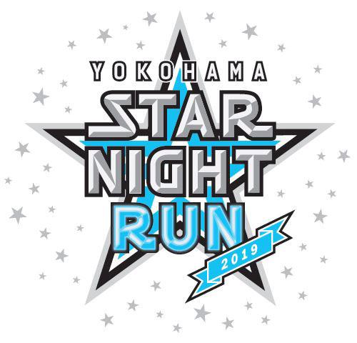 横浜DeNAベイスターズ、ランニングイベント「YOKOHAMA STAR☆NIGHT RUN 2019」初開催!