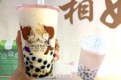 横浜中華街「アリトル」の黒糖タピオカミルクが黒糖強めで美味!台湾黒糖タピオカ専門店