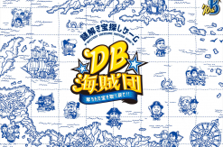 横浜DeNAベイスターズ「謎解き宝探しゲーム」が横浜スタジアムを舞台に開催!