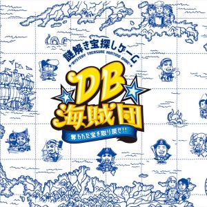 横浜DeNAベイスターズ「謎解き宝探しゲーム」横浜スタジアムを舞台に開催!