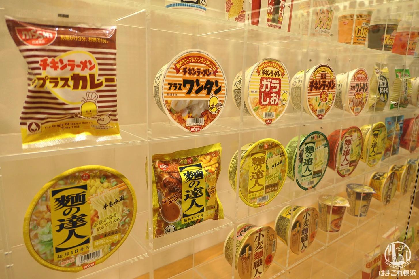 カップヌードルミュージアム横浜は再訪でも楽しい!おすすめ観光スポット