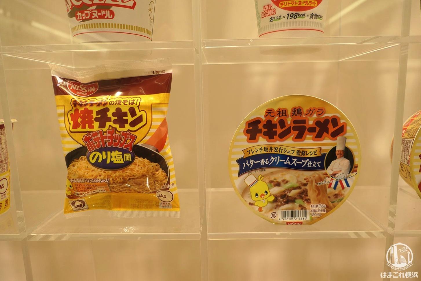 カップヌードルミュージアム横浜 インスタントラーメン ヒストリーキューブ 珍しいパッケージ