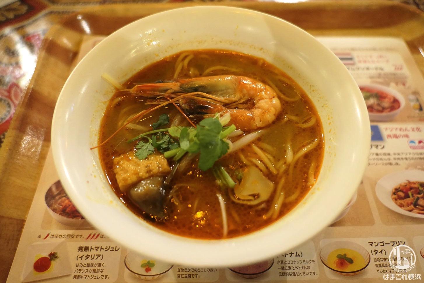 ヌードルバザール ワールド麺ロード ラクサ