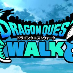 ドラクエウォークβ版、半日横浜でプレイした感想とゲームの特徴