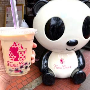 横浜中華街「福茶」でタピオカドリンク体験!パンダが目印の新店舗