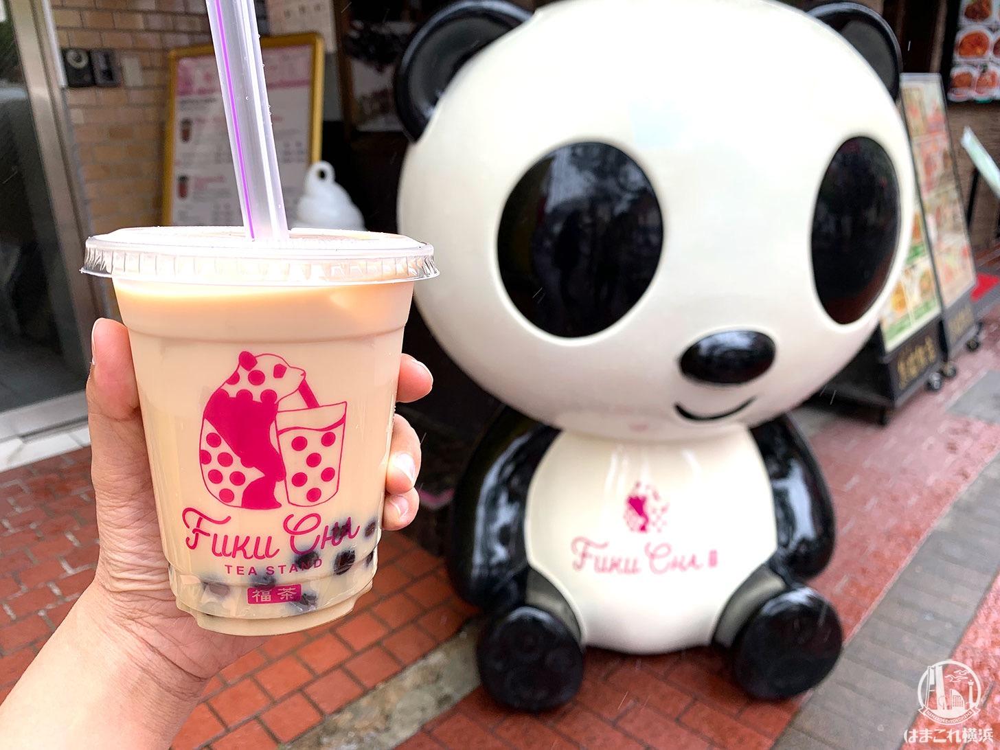 福茶(フクチャ)