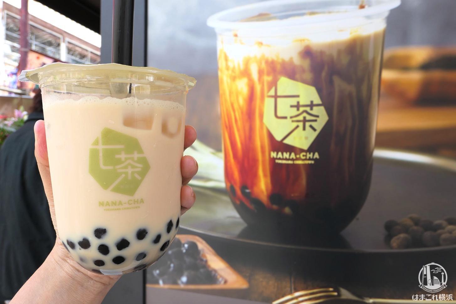 鵬天閣 タピオカミルクティー七茶