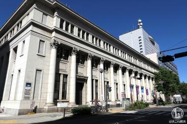 横浜「日本郵船歴史博物館」は氷川丸からの観光がおすすめ!セット券で入館料割引も