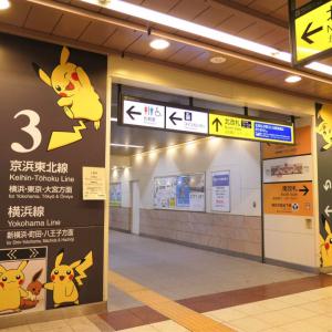 2019年 桜木町駅構内にピカチュウ装飾、ピカチュウ大量発生チュウ!と今年もコラボ