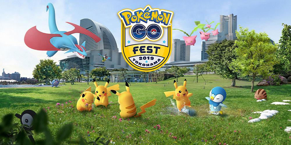 ポケモンGOフェスト、横浜みなとみらいでアジア初開催!事前応募抽選制