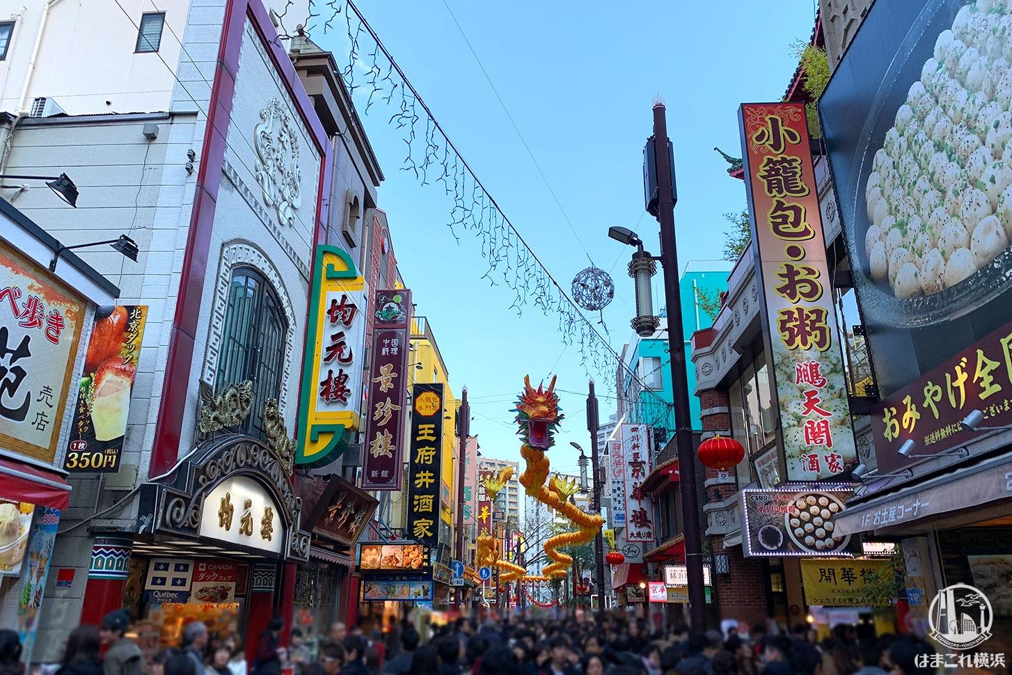 横浜中華街 観光ガイド