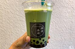 鎌倉小町通り「鎌倉茶助」のタピオカドリンクは抹茶の渋み控えめ甘め!