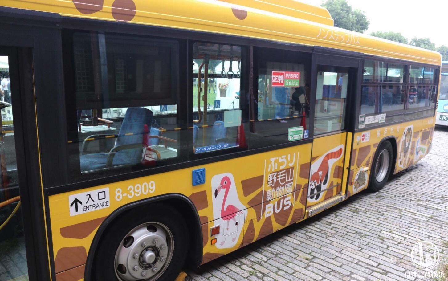 野毛山動物園 黄色いバス