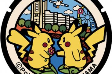 ピカチュウマンホールが横浜・桜木町駅前に!みなとみらいに期間限定デザインも