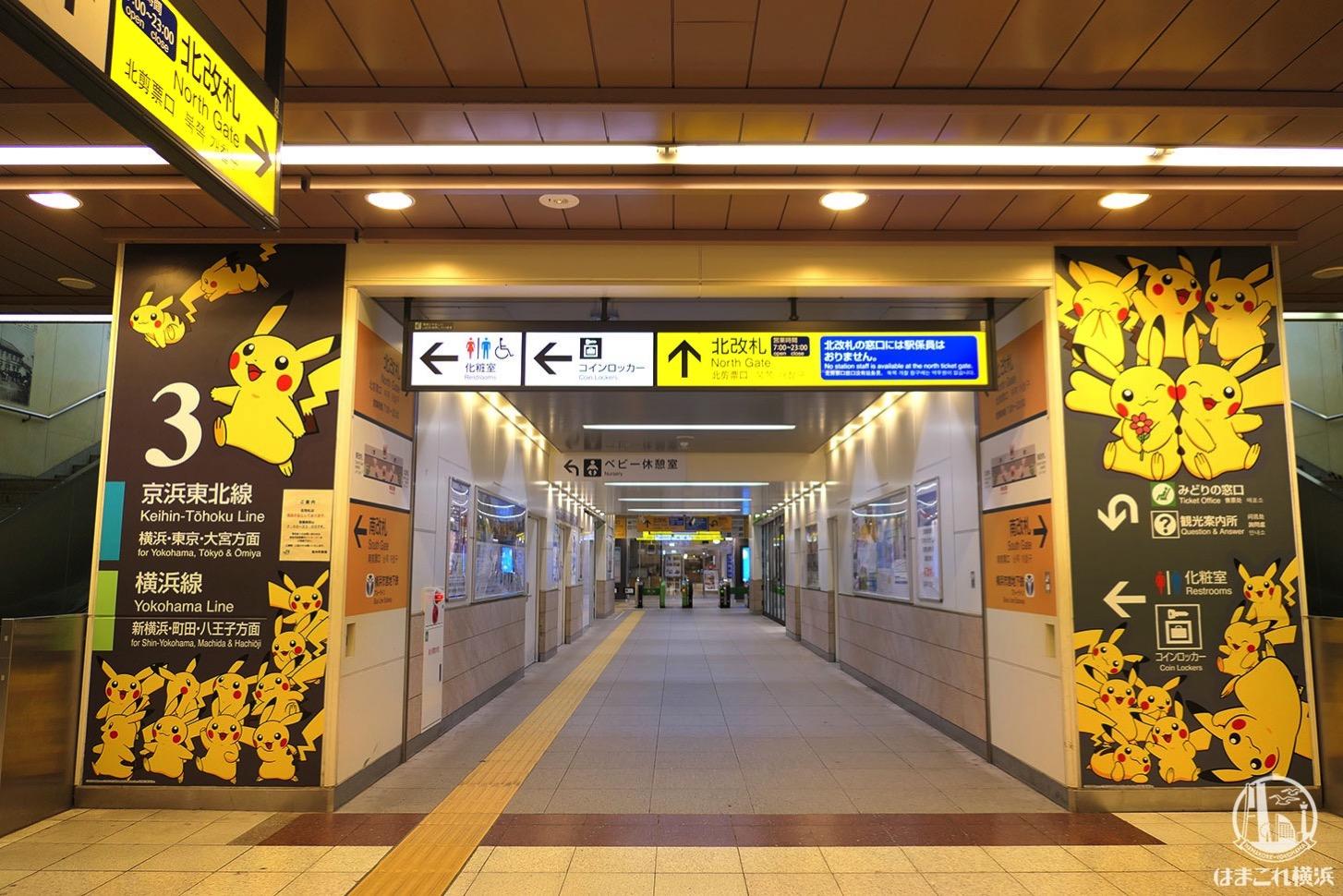 2019年 桜木町駅のピカチュウ装飾、ピカブイ撮ってきた!ピカチュウ大量発生