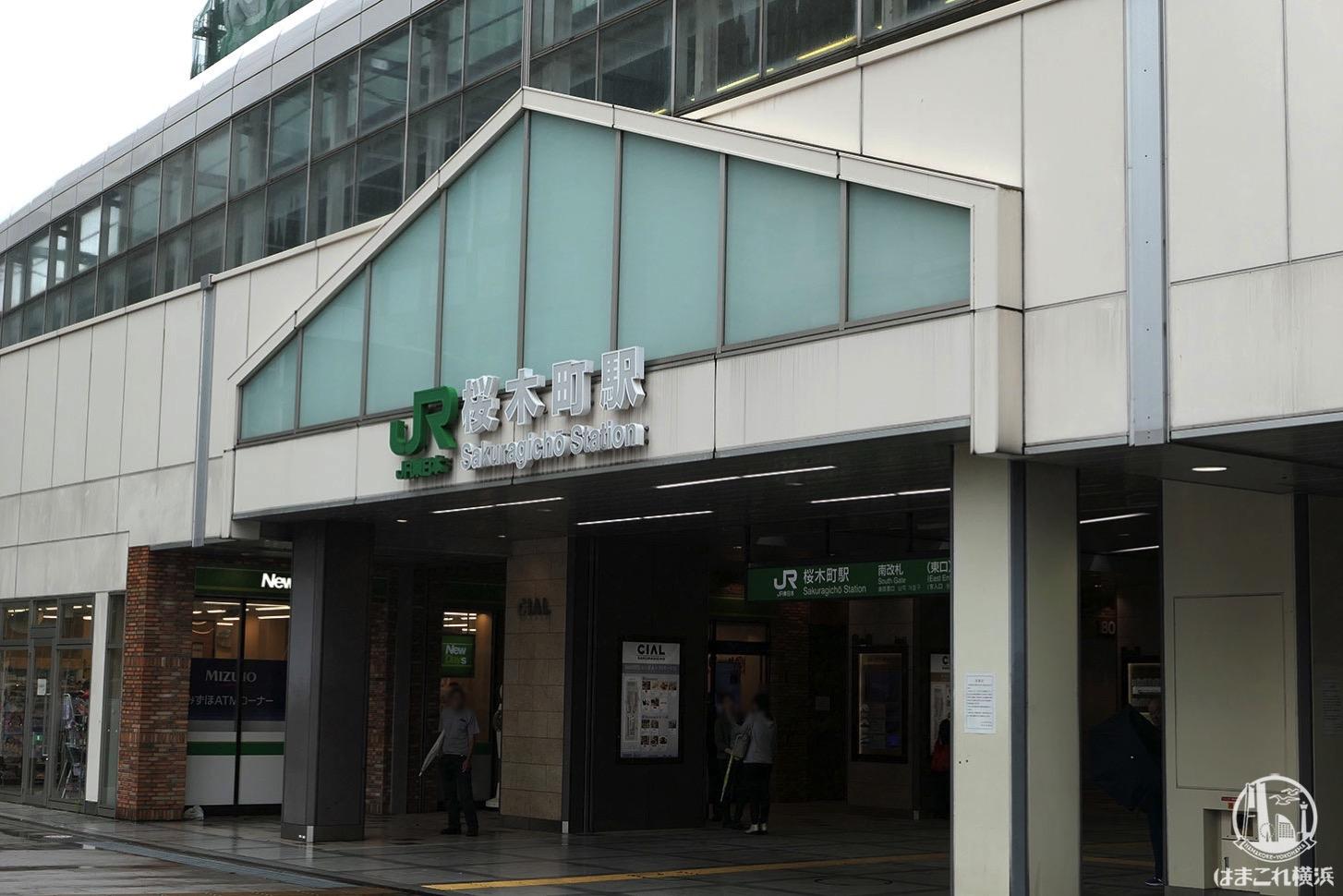 桜木町駅 屋外ガラス壁面