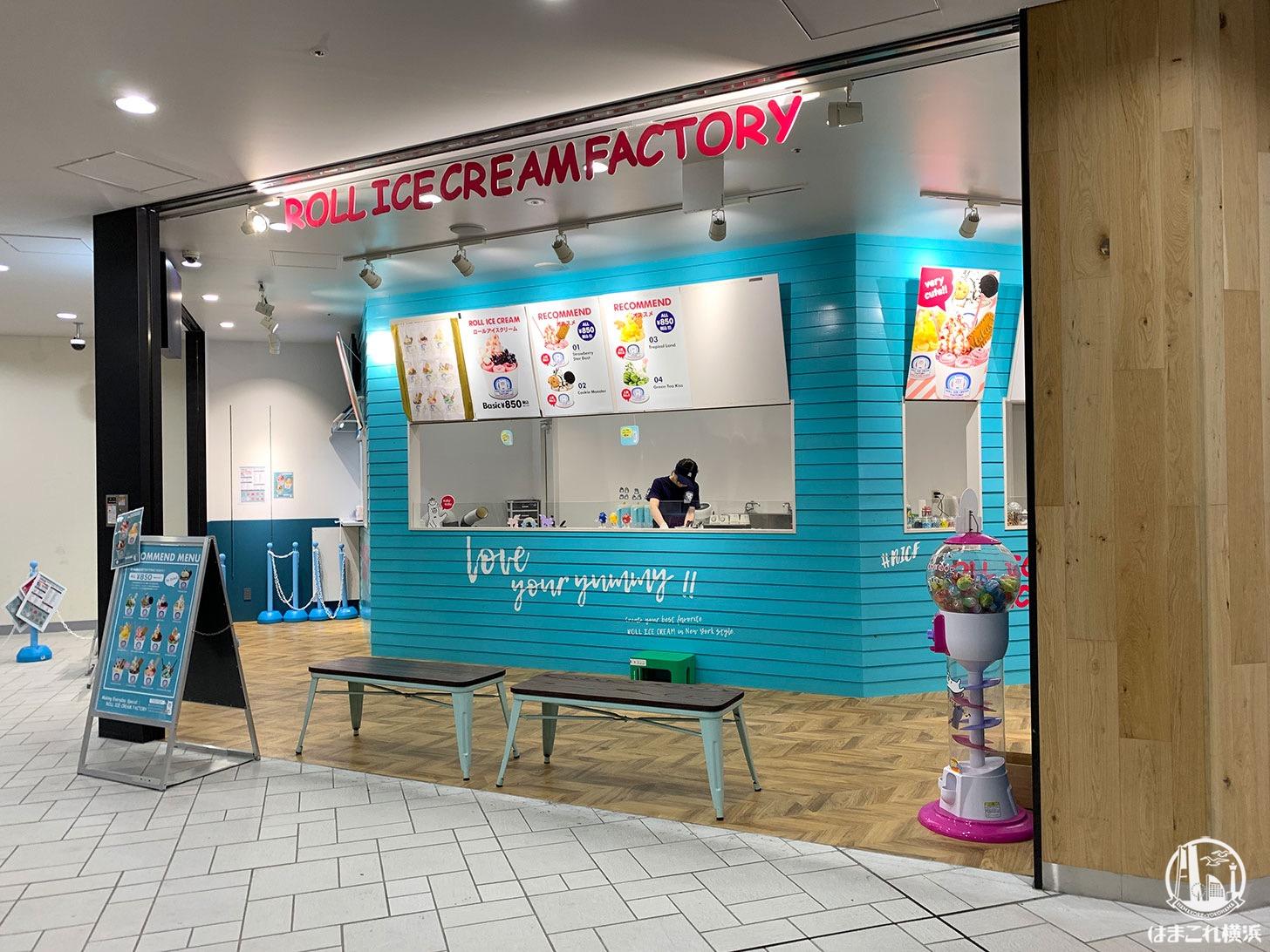 ロールアイスクリームファクトリー横浜山下公園店 外観