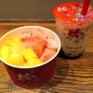 サオドウファ横浜ポルタ店でタピオカドリンクと豆花食べてきた!店内席も少しあり