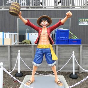 猿島・ワンピース「宴島」と横須賀市内、半日散策して大満喫!写真いろいろ