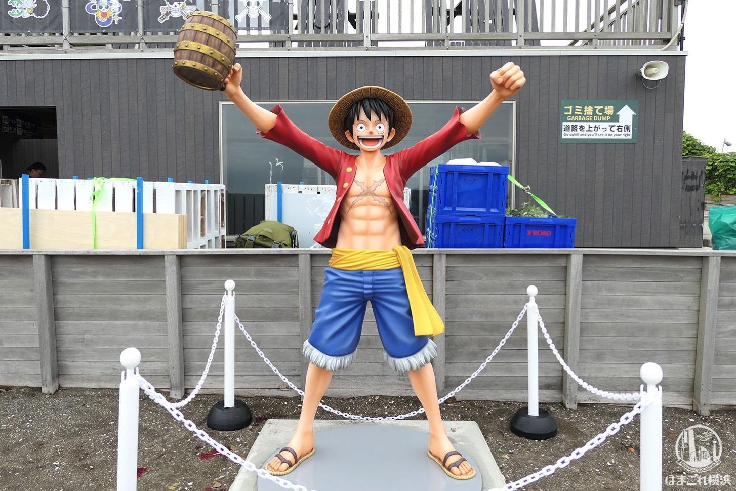 猿島・ワンピース「宴島」と横須賀市内、半日散策して大満喫!場所と写真いろいろ