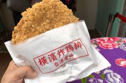 横浜中華街「横濱炸鶏排」の台湾唐揚げ超巨大!女性も嬉しい食べ歩きグルメ