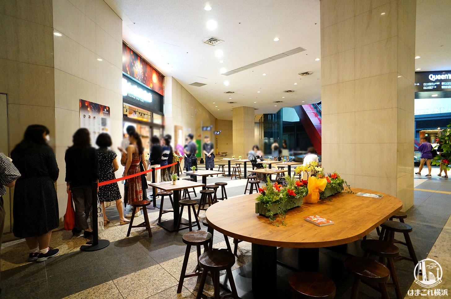 台湾甜商店みなとみらい店 外観