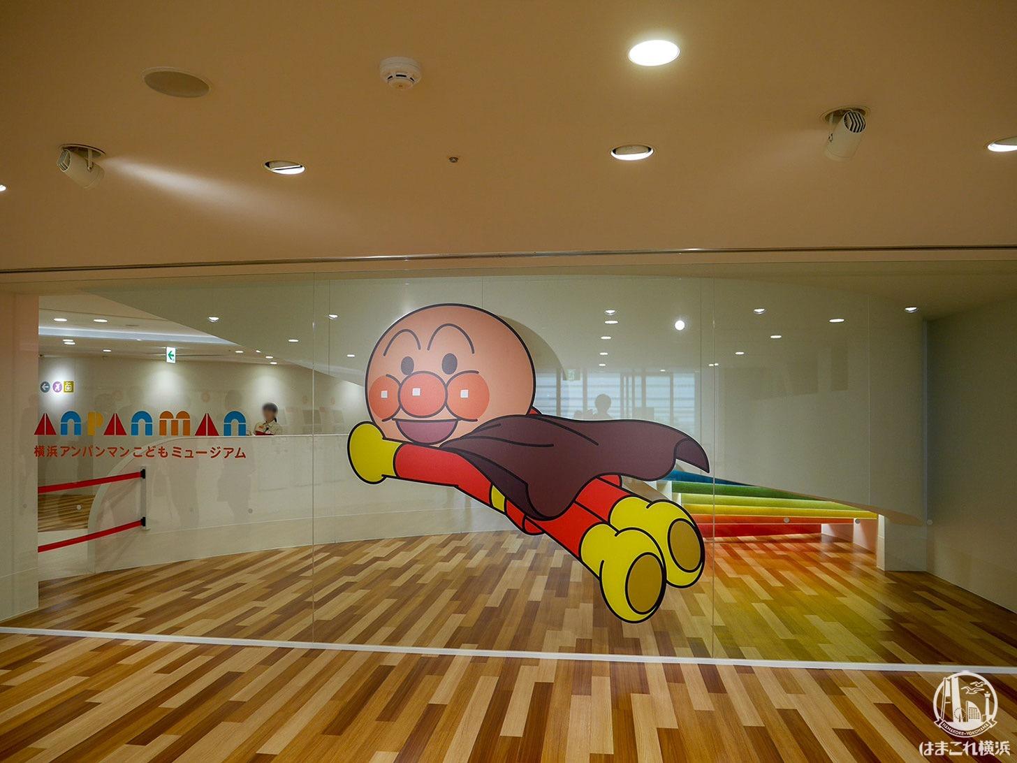 横浜アンパンマンこどもミュージアム 2階ロビー