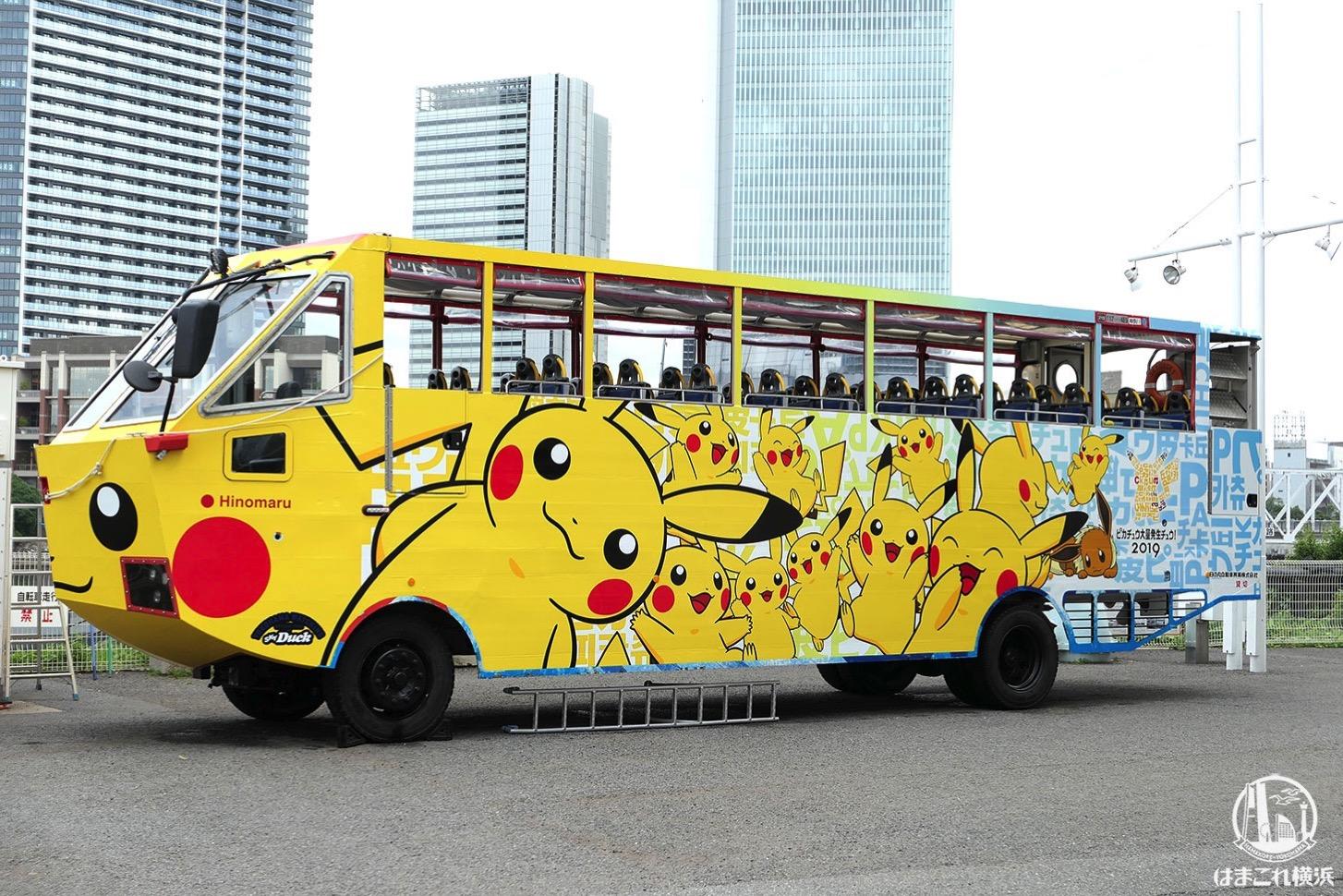 水陸両用バス「スカイダック」ピカチュウラッピング2019
