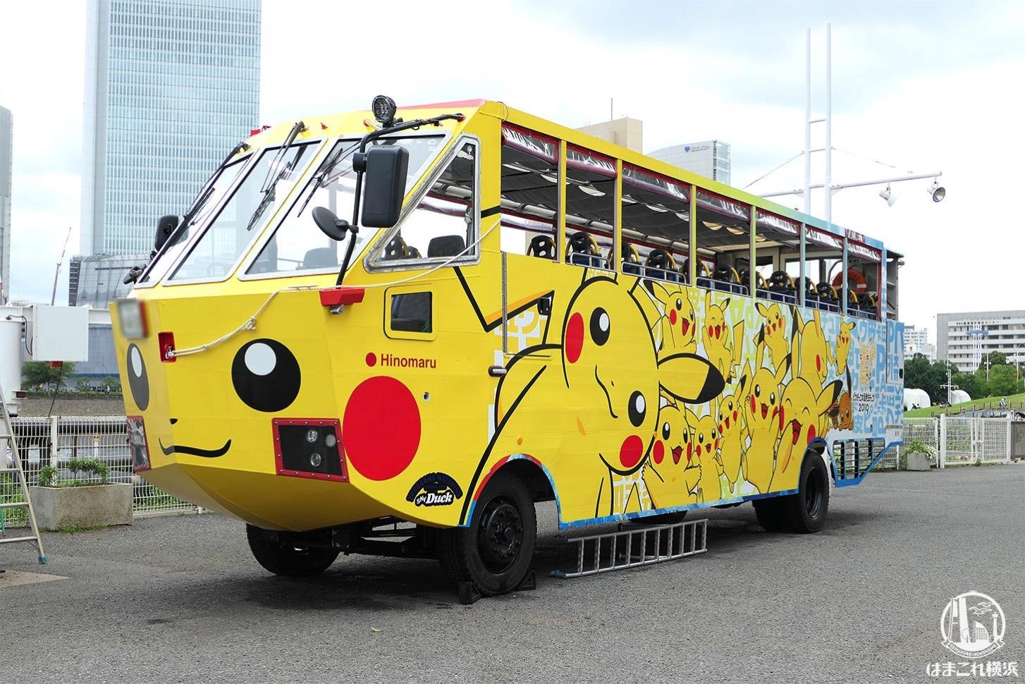 2019年も水陸両用バス「スカイダック」のピカチュウ可愛い!ピカチュウ大量発生
