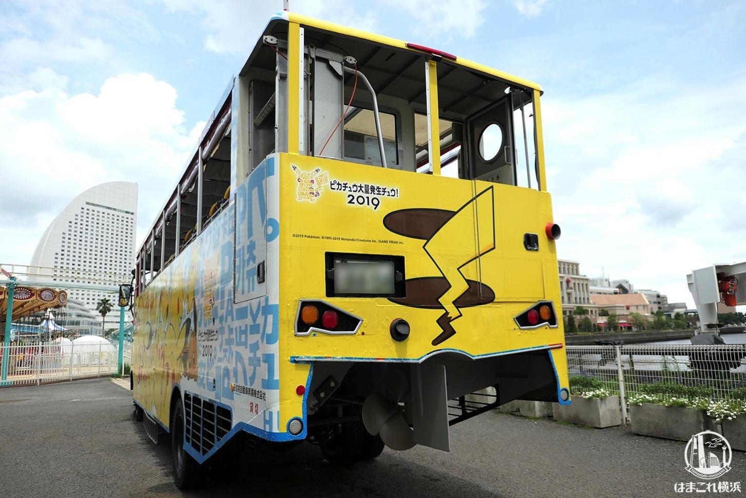 水陸両用バス「スカイダック」ピカチュウラッピング 後ろしっぽ