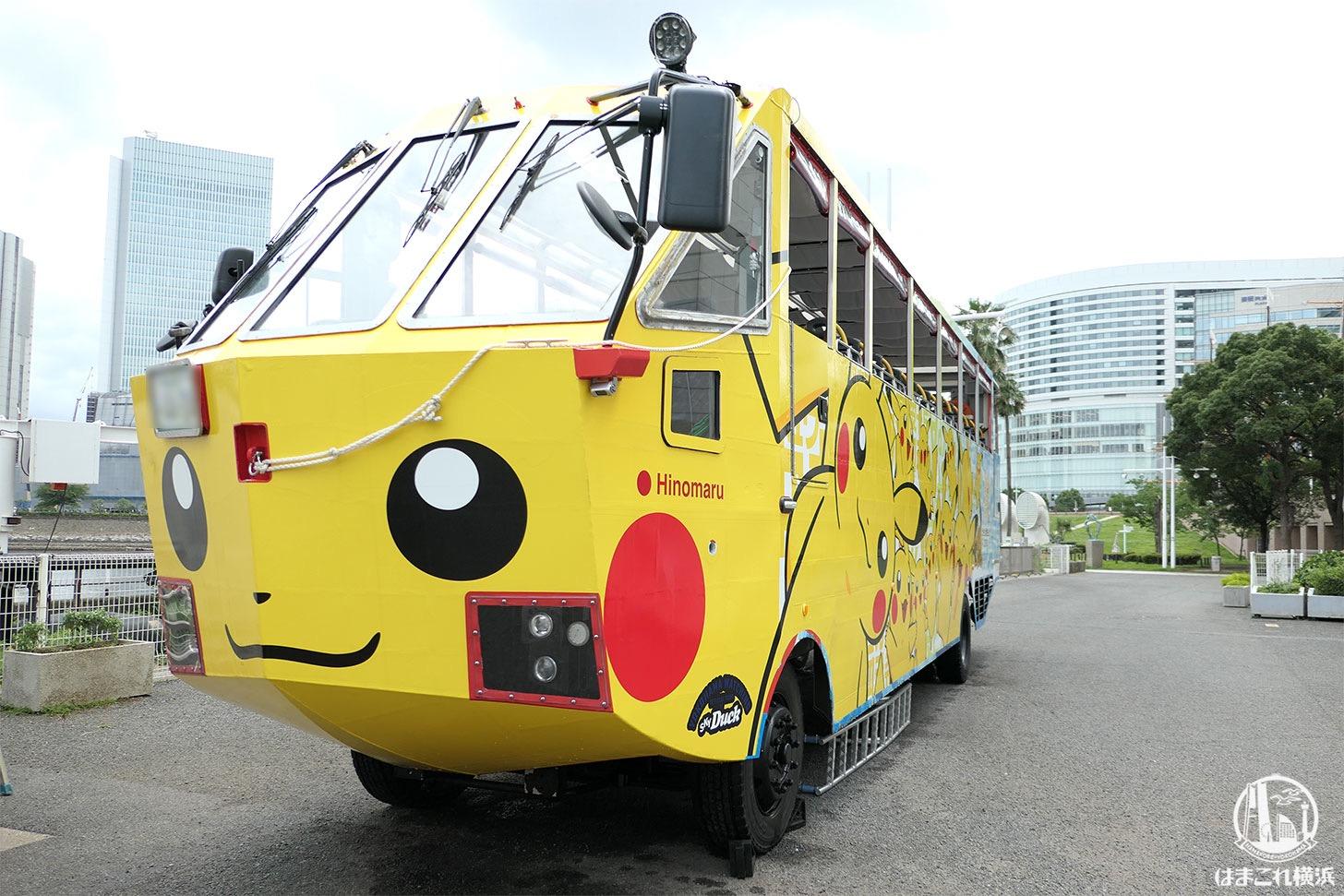 水陸両用バス「スカイダック」ピカチュウラッピング正面
