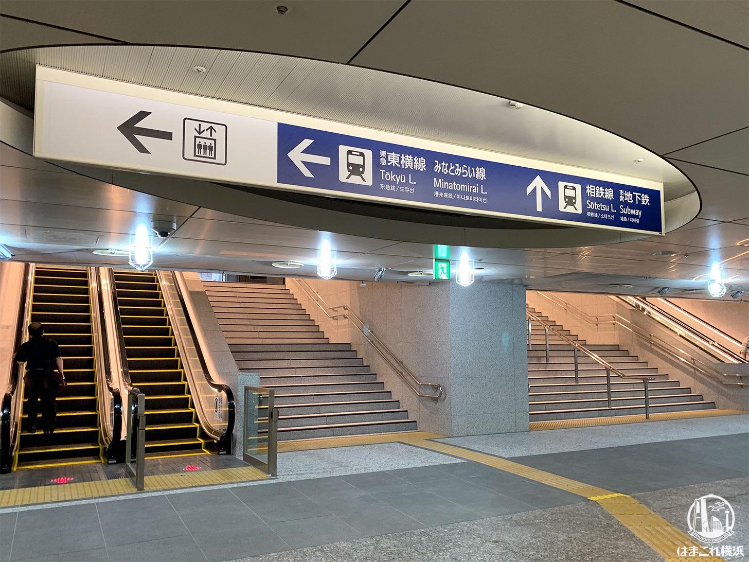 横浜駅西口 中央自由通路のエスカレーター・階段