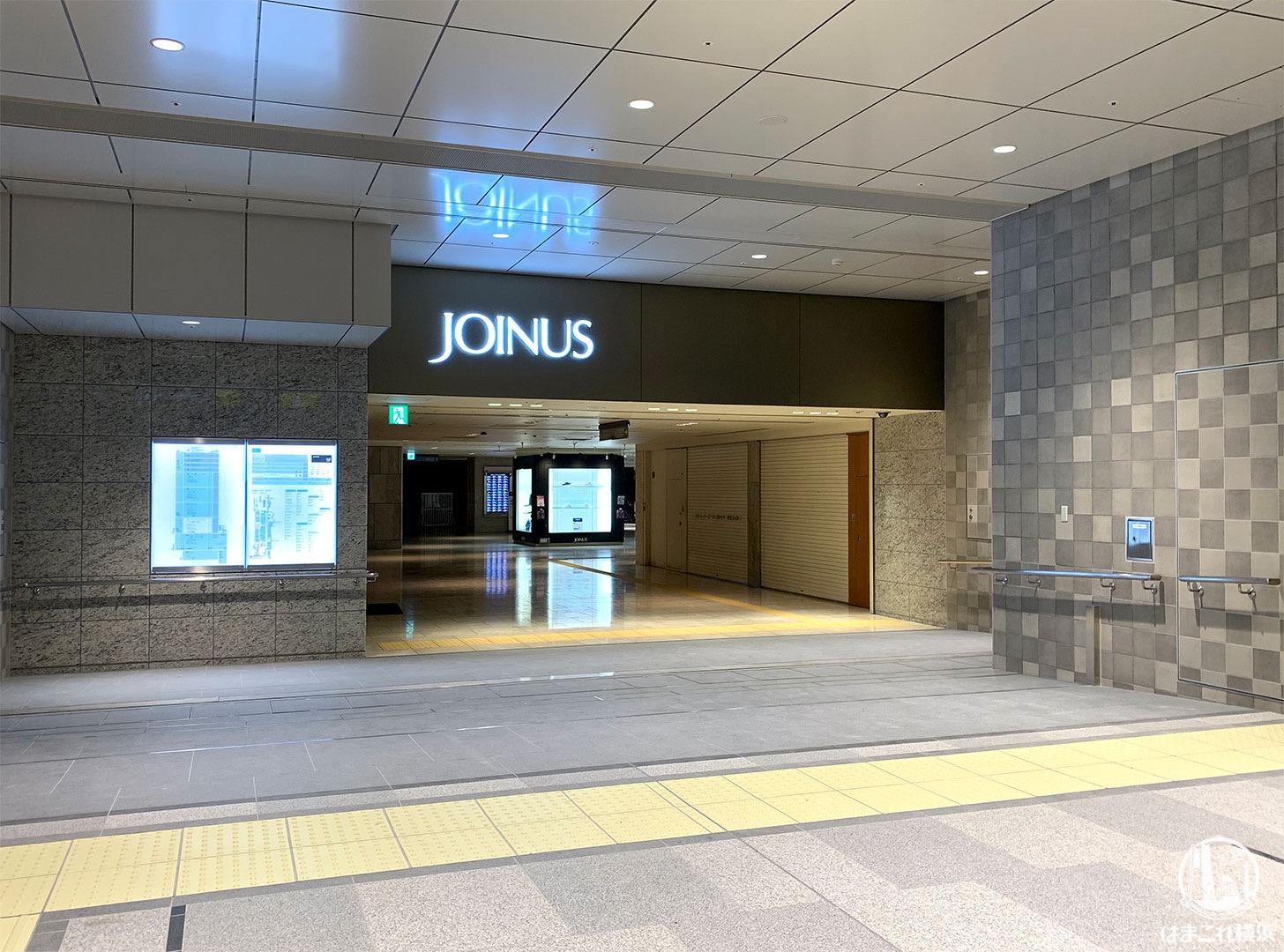 横浜駅西口 吹き抜け「アトリウム」ジョイナス1階に続く通路