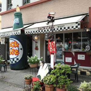 ジャックカフェで歴史的雰囲気に浸って休日のティータイム!横浜港大さん橋そば