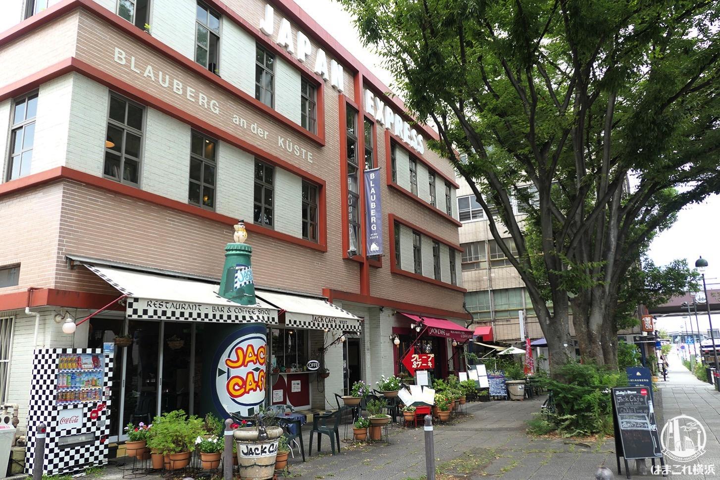 ジャックカフェで歴史感じながら休日のティータイム、横浜港大さん橋そば