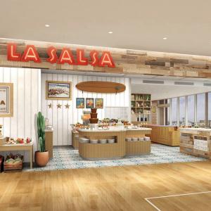 ラ サルサ サウザン カリフォルニア ビュッフェがマークイズみなとみらいに!タコスなど食べ放題
