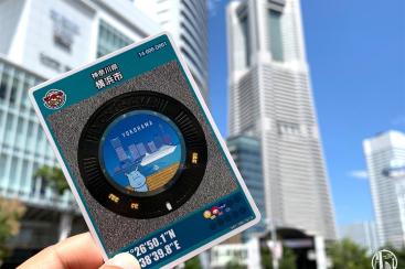 横浜市の新マンホールカード、桜木町駅観光案内所でゲット!マンホールの設置場所