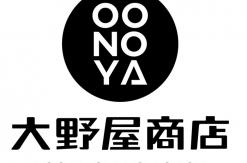 大野屋商店がみなとみらいに初オープン!日本全国のお取り寄せストア