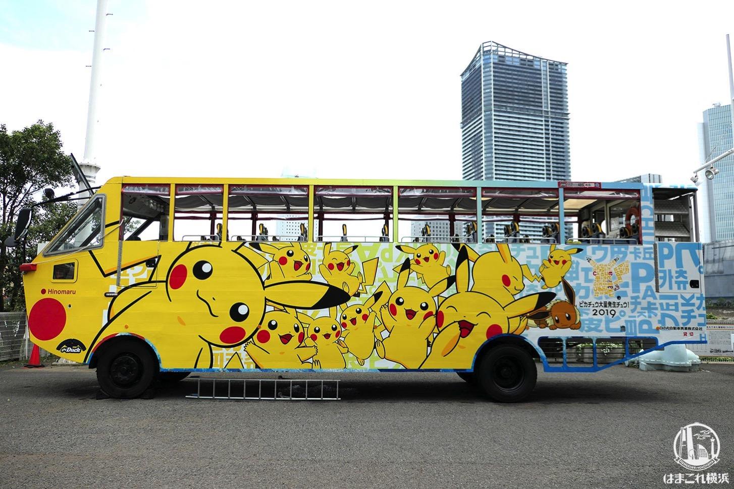 ピカチュウデザインの水陸両用バス