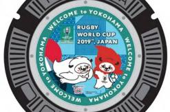 ラグビーワールドカップ 2019仕様のデザインマンホール、新横浜駅周辺に設置!