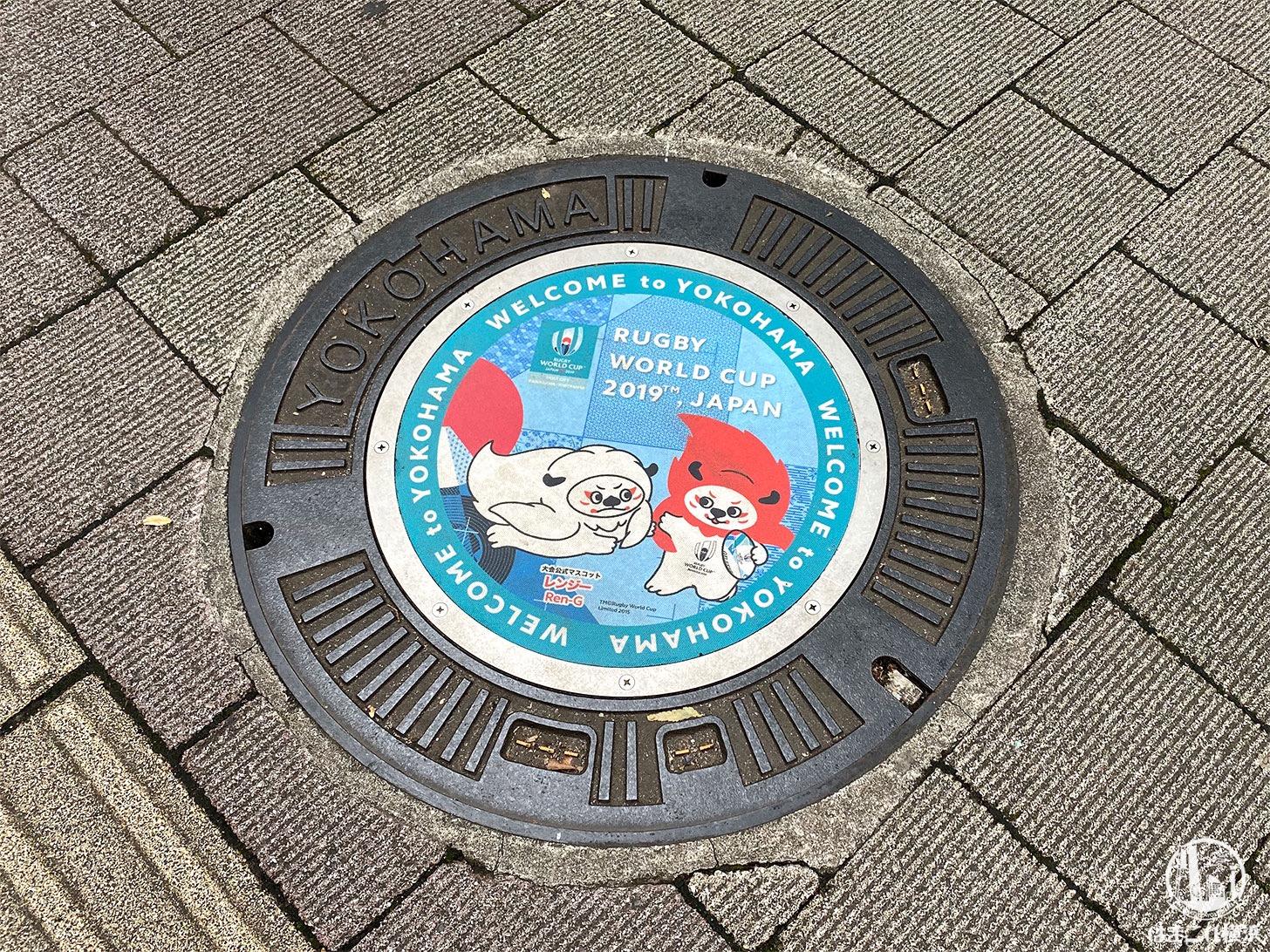 新横浜 ラグビーマンホールデザイン