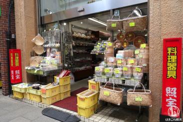 横浜中華街「照宝」は中華調理器具・食器・蒸籠が充実!観光客も安心のお店