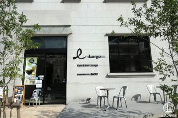 残念!UCC展開のラルゴカフェ(関内)が2019年9月16日に閉店
