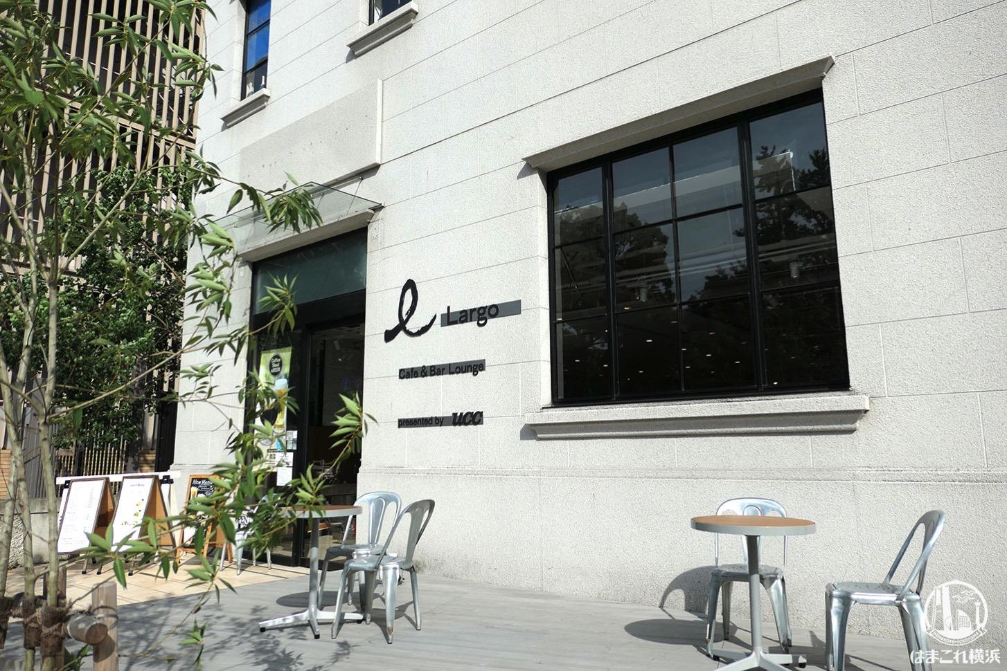Largo Cafe & Bar Lounge presented by UCC 外観